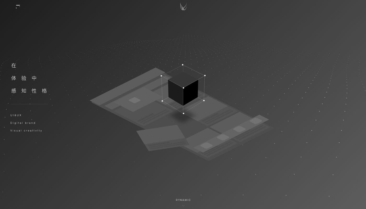 3d web design trends dark