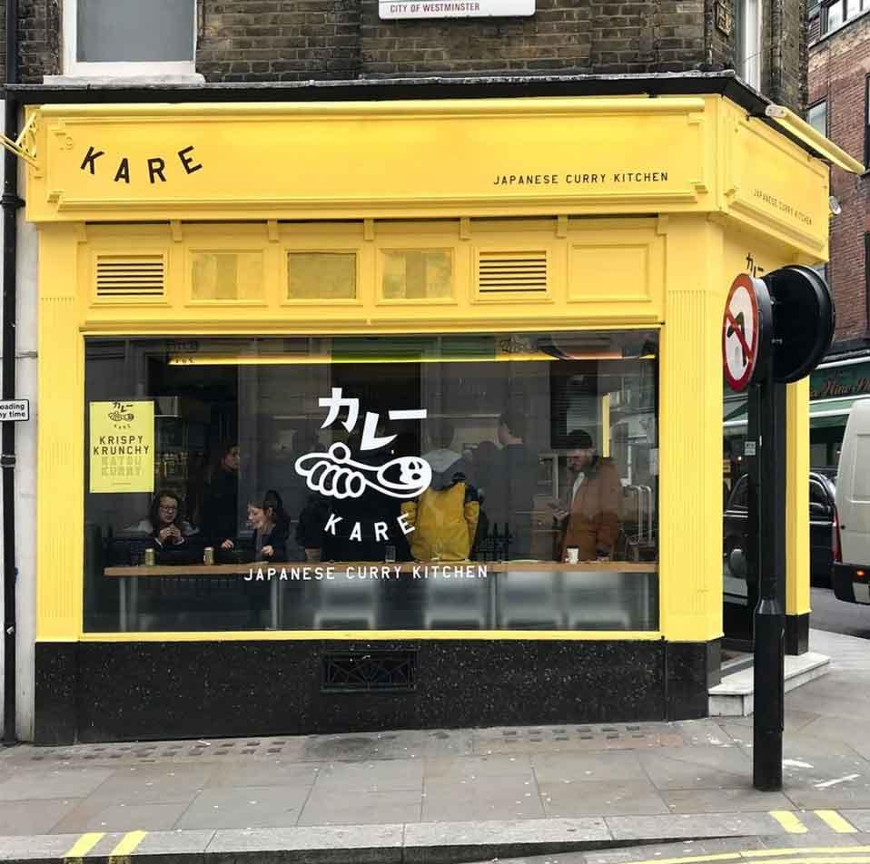kare restaurant soho brand identity
