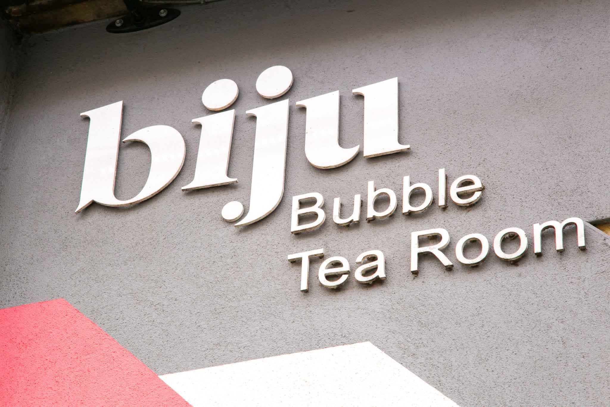 buji soho brand identity